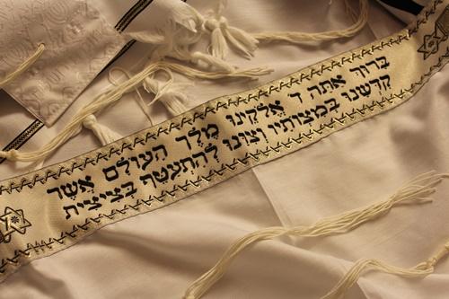 Torah - Tallit
